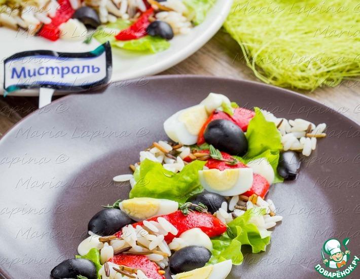 Рецепт: Салат с рисом, перцем и оливками