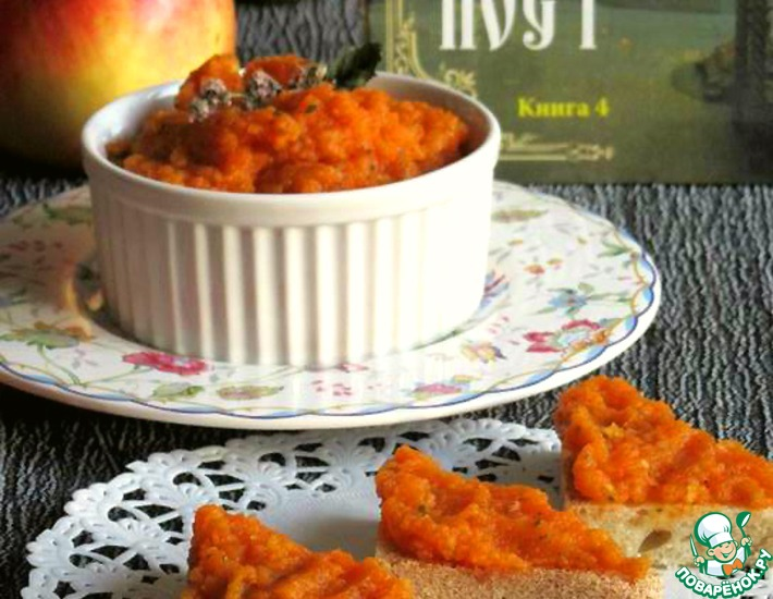 Рецепт: Сладкий морковно-яблочный дип