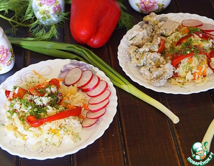 Рецепт: Рис, запеченный с овощами