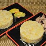 Яблочный рис с клюквенной курицей