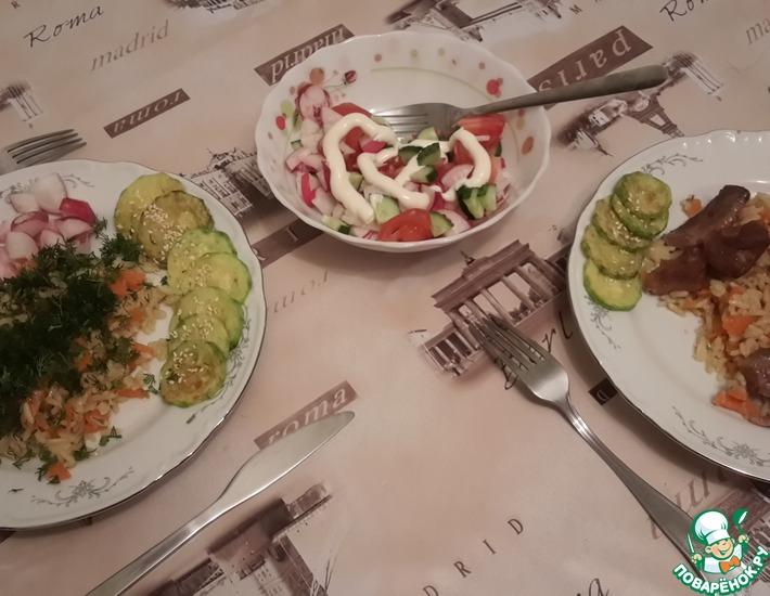 Рецепт: Вегетарианский плов