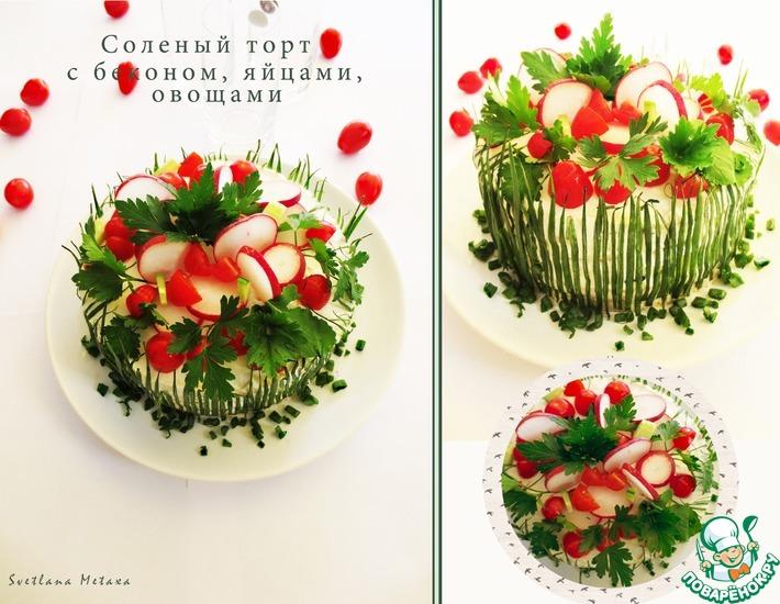 Рецепт: Соленый торт с беконом, яйцами и овощами