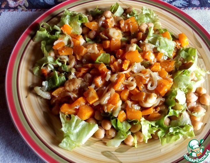 Рецепт: Салат из нута и тыквы