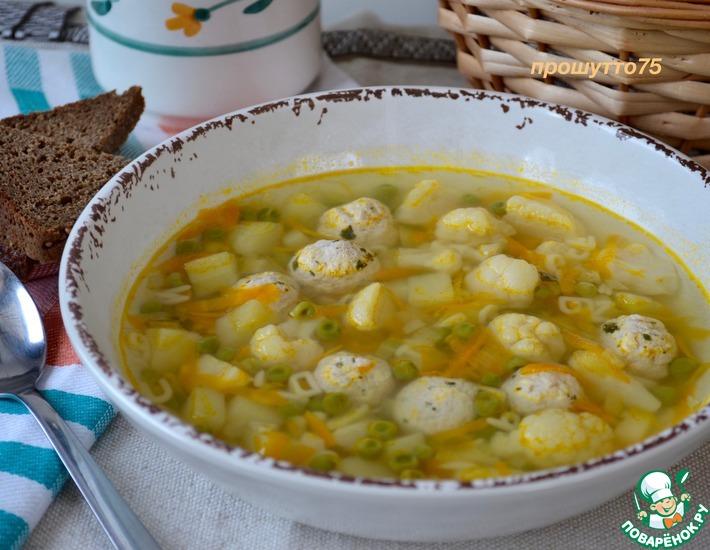 Рецепт: Суп с индюшиными фрикадельками Весенний