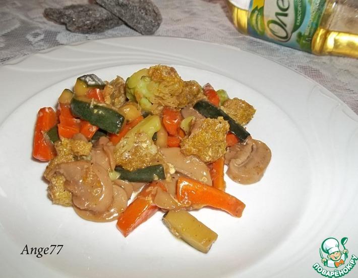 Рецепт: Стир-фрай из овощей с грибами