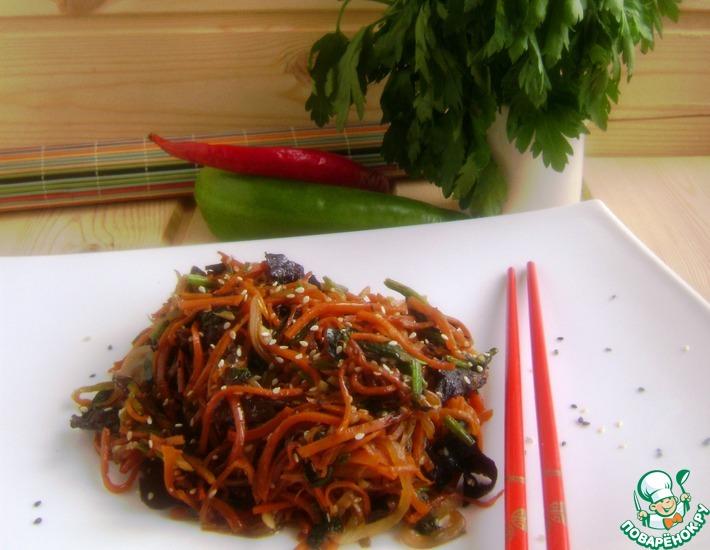 Рецепт: Салат с морковью и грибами по-китайски