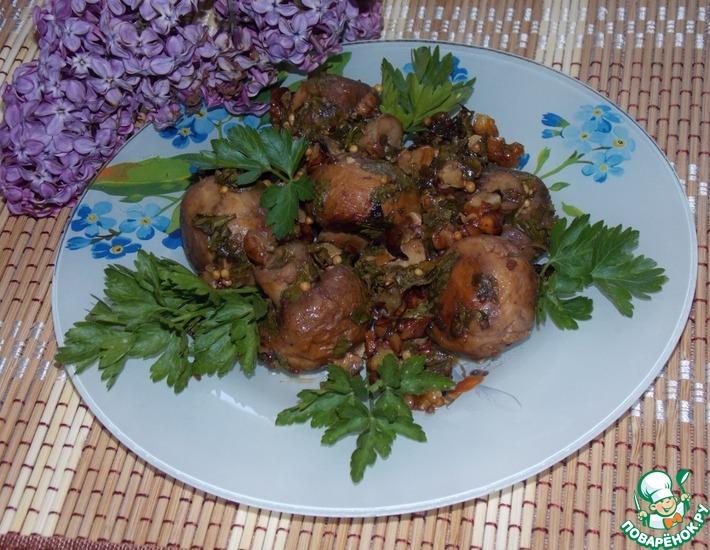 Рецепт: Грибы с орехами и петрушкой