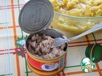 Картофельная запеканка Розовый фламинго ингредиенты