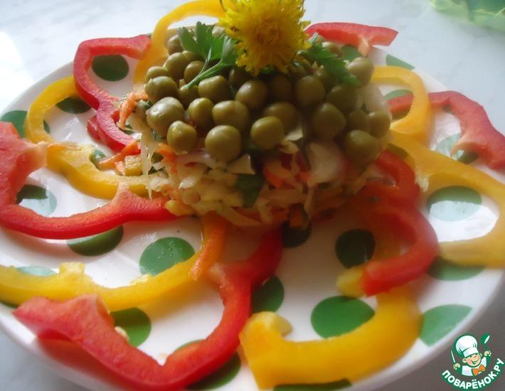 Рецепт: Салат Яркий цвет