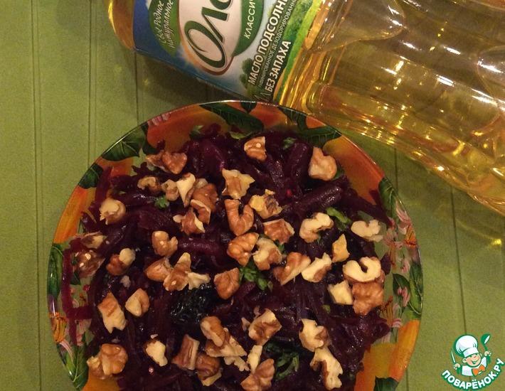 Рецепт: Постный свекольный салат с черносливом