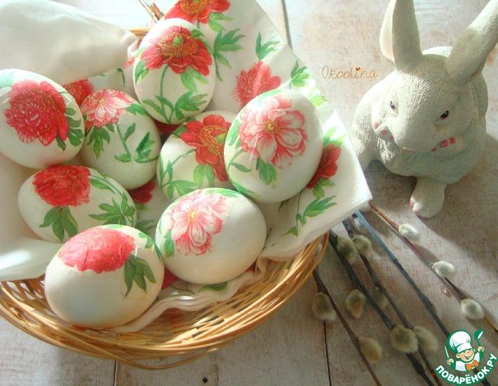 Рецепт: Яйца в стиле декупаж