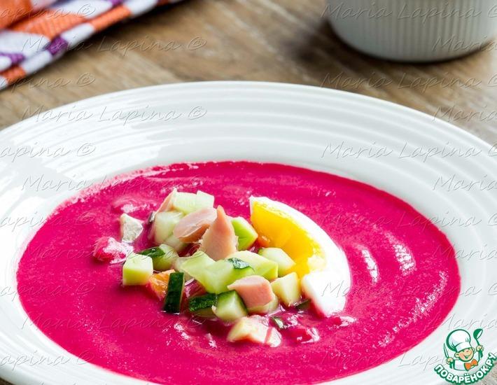 Рецепт: Холодный свекольный суп с домашним йогуртом