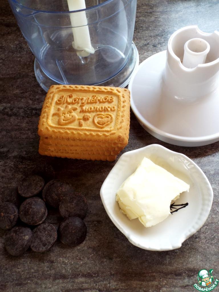 Шоколадные корзинки с йогуртовым кремом