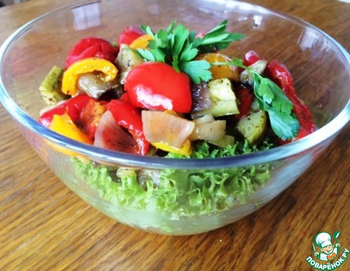 Рецепт: Салат из печеных овощей