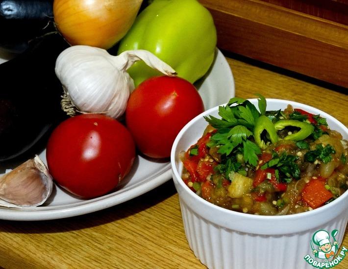 Рецепт: Экспресс-салат из запеченных овощей