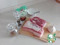 Соленая грудинка в специях ингредиенты