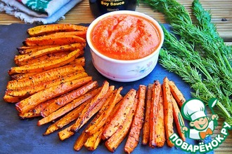Рецепт: Томатный соус-дип к моркови фри