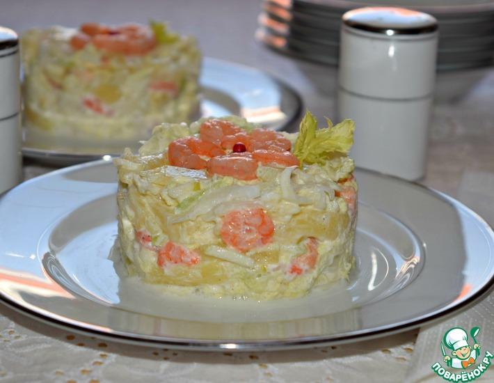 Рецепт: Салат с креветками Экзотика