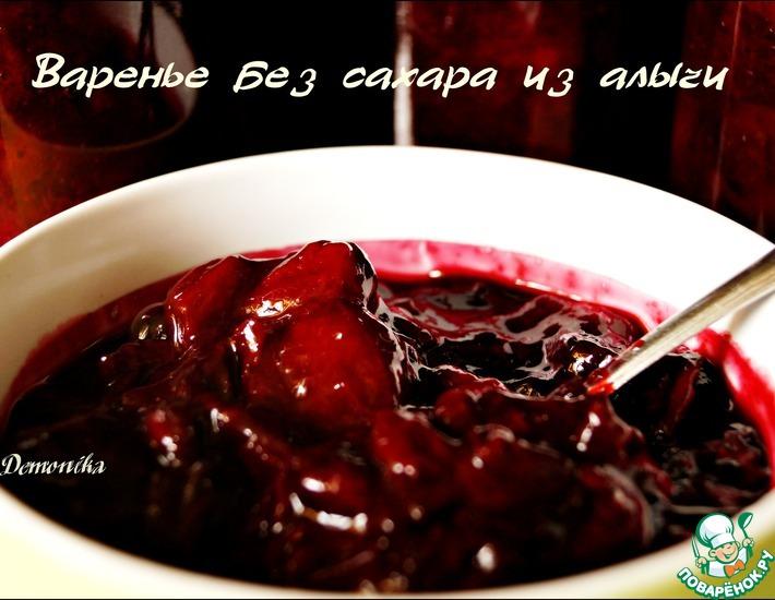 Рецепт: Варенье в мультиварке без сахара