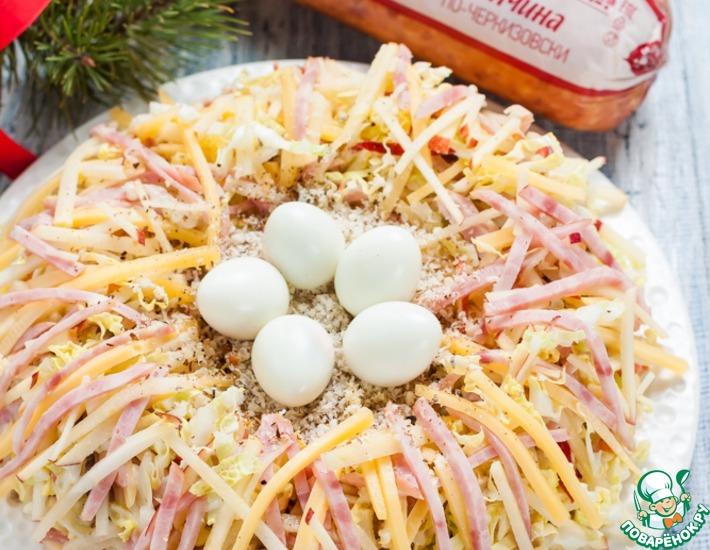 Рецепт: Салат Птичье гнездышко