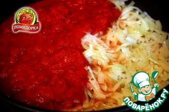 Рецепт: Томатный салат