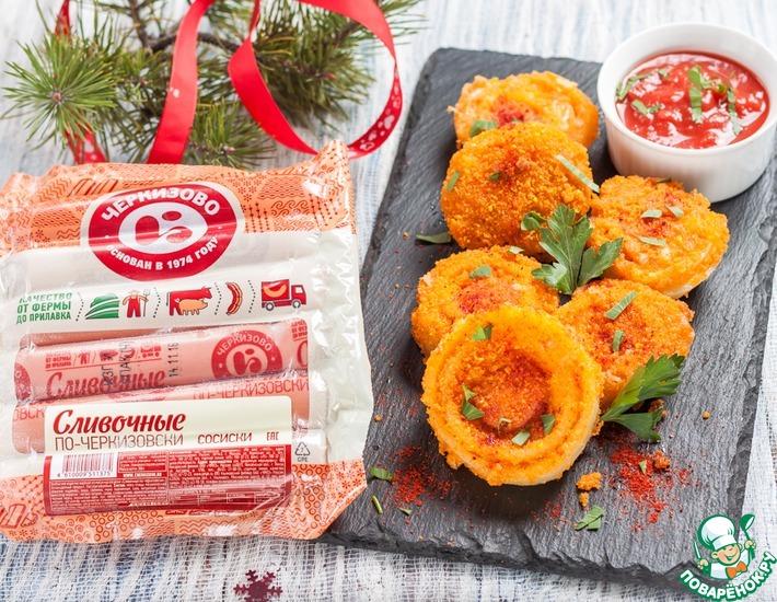 Рецепт: Луковые кольца с сыром и сосисками