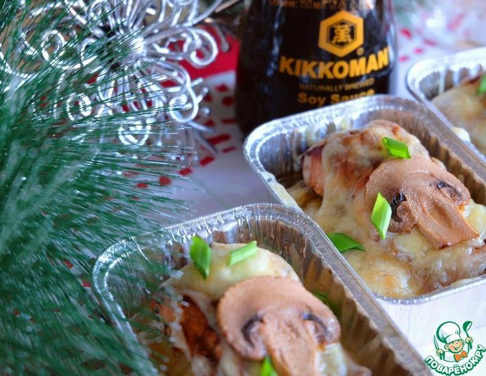 Рецепт: Горбуша, запеченная в духовке Праздничная