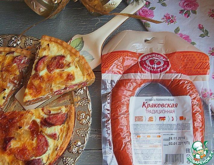 Рецепт: Киш с краковской колбасой и шампиньонами