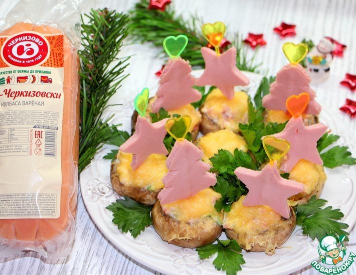 Рецепт: Шампиньоны фаршированные Новогодние