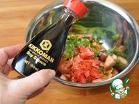 Салат из рыбы Секрет ингредиенты