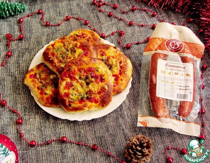 Рецепт: Пиццетте по-черкизовски