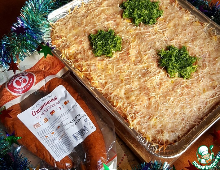 Рецепт: Экспресс-пирог Закусочный без теста