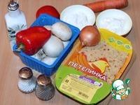 Котлеты По-Петелински с грибной подливой ингредиенты