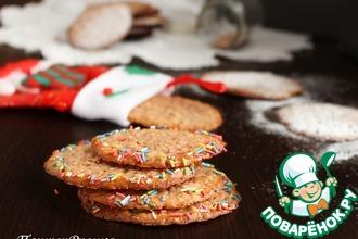 Рецепт: Норвежское рождественское печенье Порадуй близких