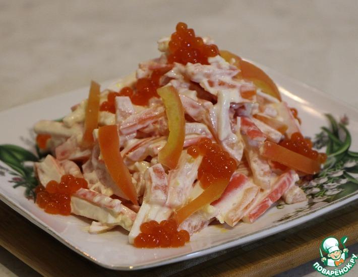 Рецепт: Праздничный салат Красное море