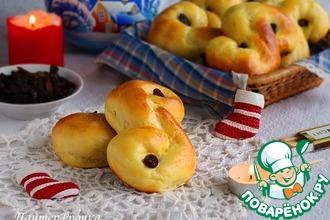 Рецепт: Золотые булочки День святой Люсии