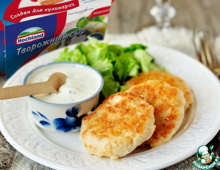 Рецепт: Куриные котлеты с творожным сыром