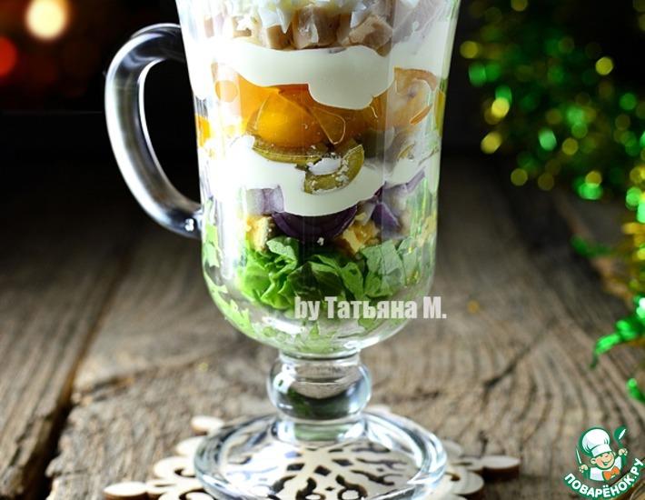 Рецепт: Новогодний порционный салат