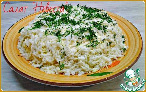 салат нежность рецепт картофель сыр майонез