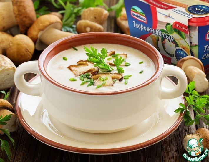 Рецепт: Грибной крем-суп с творожным сыром