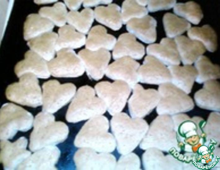 Рецепт: Печенье Зимнее