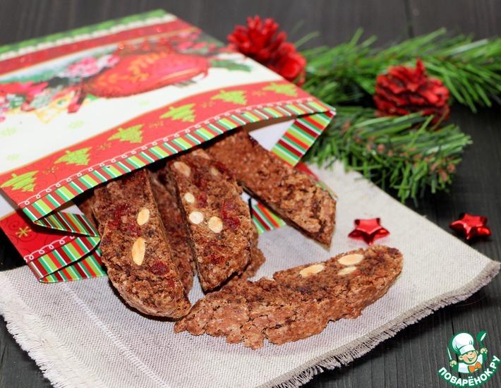 Рецепт: Шоколадные бискотти с вяленой вишней Подарочные