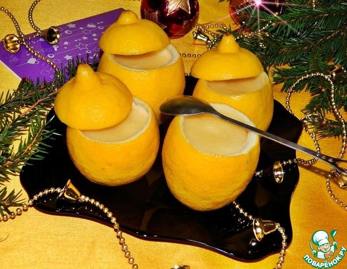Рецепт: Лимонный пудинг в лимонах
