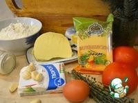Лепешки Итальяно ингредиенты