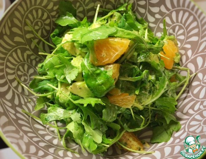 Рецепт: Свежайший салат с мандаринами и авокадо