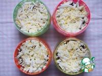 Салат с баклажанами и творожным сыром ингредиенты