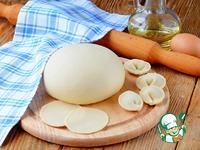 Тесто для пельменей с уксусом ингредиенты