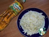 Блины с капустной начинкой ингредиенты