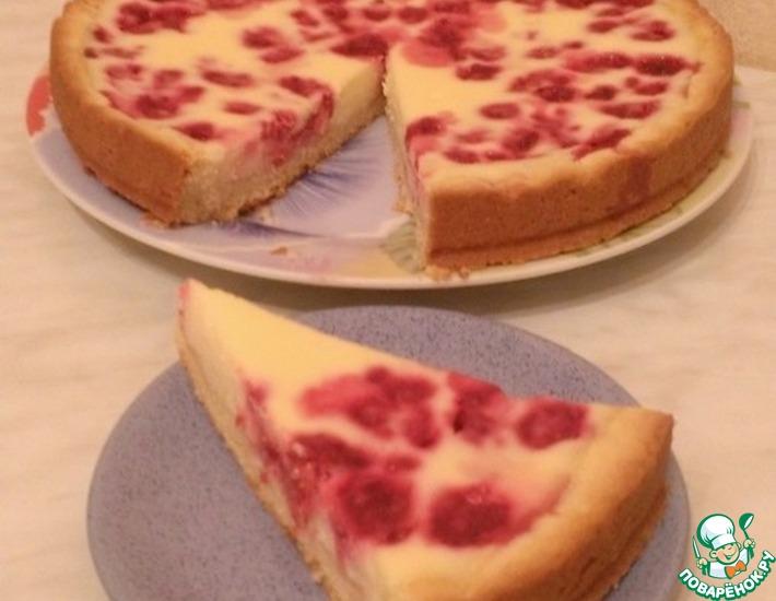 Рецепт: Знаменитый цветаевский пирог с малиной
