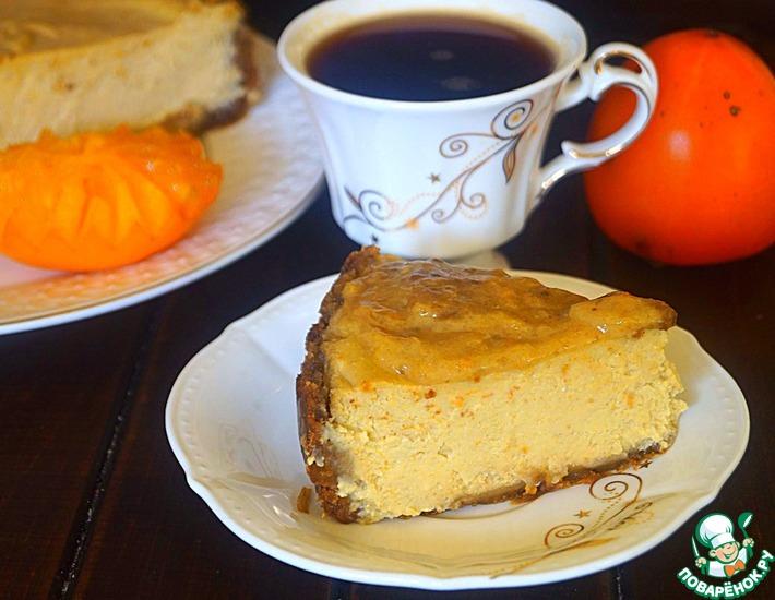 Рецепт: Чизкейк-творожник с соусом из хурмы